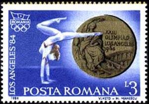 Ecaterina Szabo - Ecaterina Szabo on a 1984 Romanian stamp