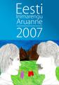 Eesti inimarengu aruanne 2007.png