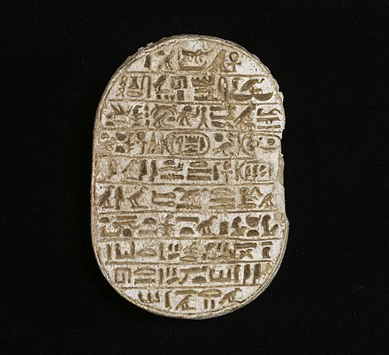 "One of the many commemorative scarabs of Amenhotep III. This scarab belongs to a class called the ""marriage scarabs,"" which affirm the divine power of the king and the legitimacy of his wife, Tiye. Walters Art Museum, Baltimore. Egyptian - Commemorative Scarab of Amenhotep III - Walters 42206 - Bottom.jpg"