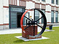 Eingang Technisches Museum.jpg