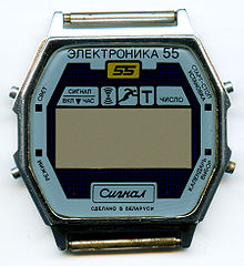 Электроника 7-06.  Википедия.  Содержание 1 Электронные часы 1.1 Настенные часы 1.2 Настольные 1.3 Наруч.