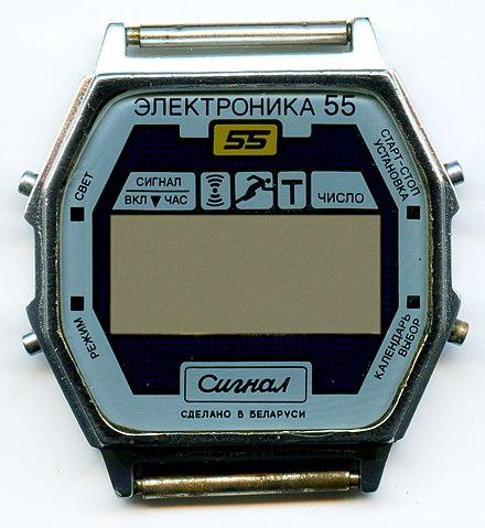 Наручные часы «Электроника 55»
