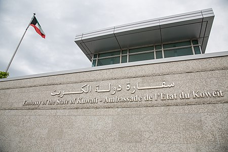 Embassy of the State of Kuwait (14764197714).jpg