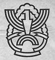 Emblem of 55 Poznański Pułk Piechoty.jpg