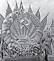 Emblem of the Uzbek Soviet Socialist Republic in a parade, Moscow.jpg