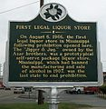 End of Prohibition in Mississippi.jpg