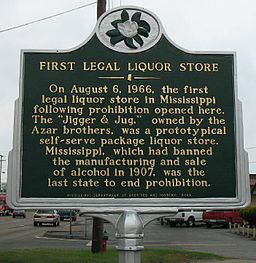 End of Prohibition in Mississippi
