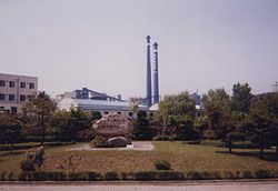The local power plant was built by the Enron corporation of Houston, Texas.