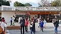 Entrance of Hsinchu Zoo.jpg