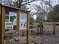 Entrance to Wildmoor Heath - geograph.org.uk - 1163473.jpg