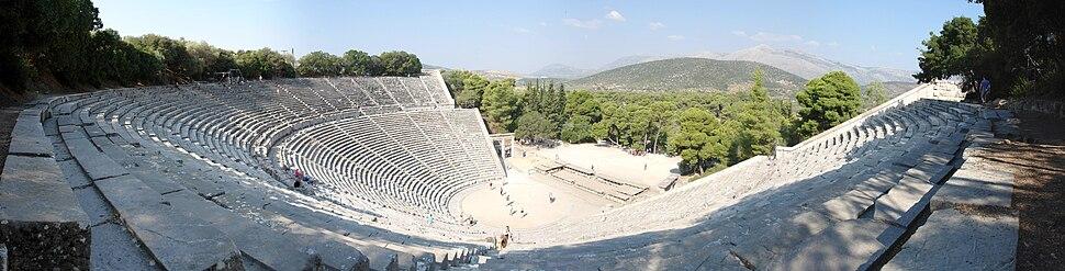 Epidauros Theater Panorama 02 2008-09-11