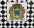 Escudo de Cádiz.jpg