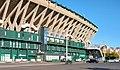 Estadio Benito Villamarín.jpg