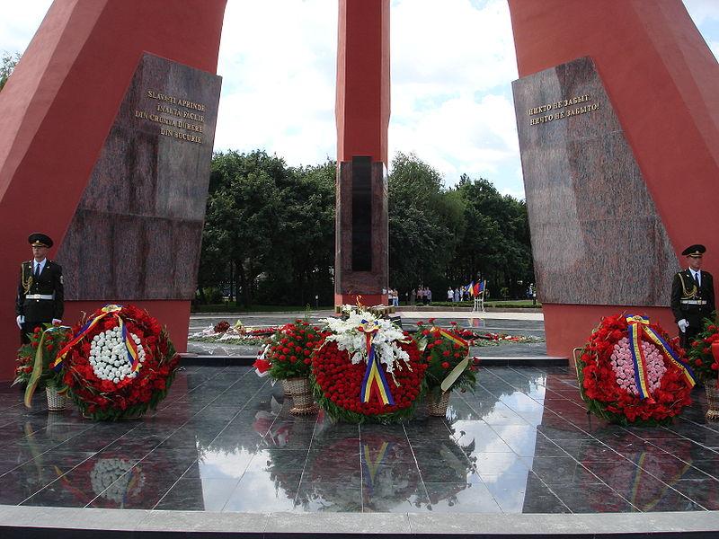 Кишинев 9 мая. Мемориал победы.