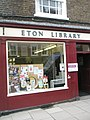 Eton Library - geograph.org.uk - 1174581.jpg