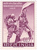 Postage stamp commemorating the 1965 Indian Everest Expedition