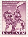 Everest Expedition 1965 stamp of India.jpg