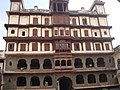 Exterior View of Holkar Palace.JPG