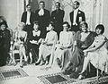 För att inte tala om alla dessa kvinnor 1964.jpg