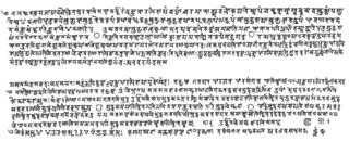 Heart Sutra Popular sutra in Mahāyāna Buddhism