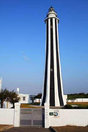 Fangyuan Lighthouse.jpg