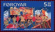 Faroese stamp 562 Ormurin langi
