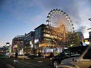 Sakae, Nagoya - SUNSHINE SAKAE