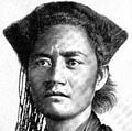Fijian Fiji woman Mongoloid.png