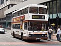 Finglands of Manchester bus N748 ANE.jpg