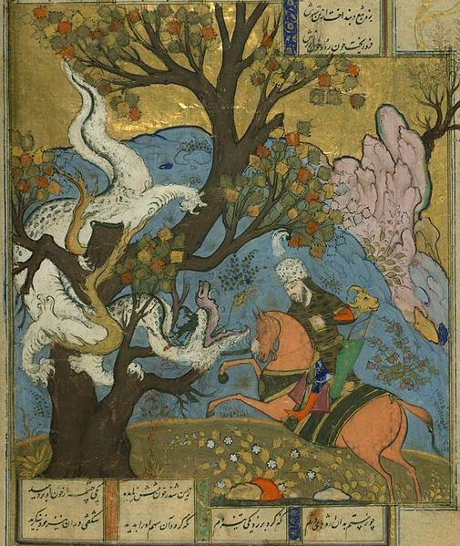 File:Firdawsi - Rustam Kills a Dragon (the Third Feat) - Walters W60276B (cropped).jpg