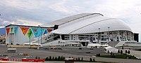 Москва 2017 Вики