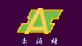 Flag of Akadomari Niigata.png
