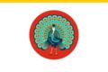 Flag of Burma peacock 1.png