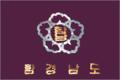 Flag of Hamgyŏng-namdo (ROK).png