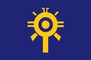 Higashi, Okinawa - Image: Flag of Higashi Okinawa