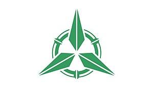 Takehara, Hiroshima - Image: Flag of Takehara Hiroshima