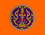 Flag of Udon Thani Province.jpg
