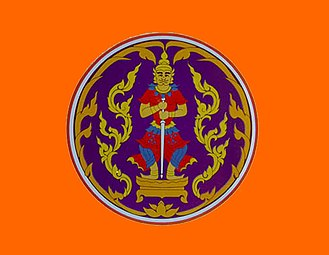 Udon Thani Province - Image: Flag of Udon Thani Province