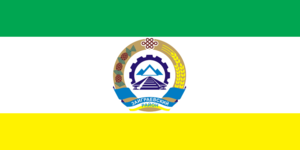 Zaigrayevsky District - Image: Flag of Zaigraevsky rayon (Buryatia)