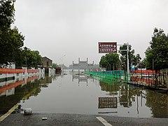 Ciudad inundada de Datong, Tongling (2020) .jpg