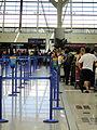 Flug Hongkong - Shanghai - Muenchen 14.08.2013 23-59-27.JPG