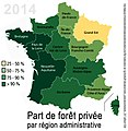 Forêt part du privé par région administrative 2014 publi 2017.jpg
