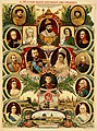 For the 300th Anniversary of Reign of the House of Romanov by Nikolay Bogatov (1912).jpg