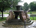 Forbes Fountain - geograph.org.uk - 136784.jpg