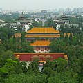 Forbidden Palace - panoramio.jpg