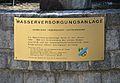 Fountain water supply, Inzersdorf an der Traisen - plaque.jpg