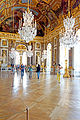 France-000381 - Hall of Mirrors (14828738175).jpg