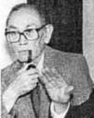 Korematsu v. United States - Fred Korematsu