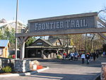 Frontier Trail sign.jpg