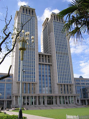 Fudan University - Guanghua Twin Towers